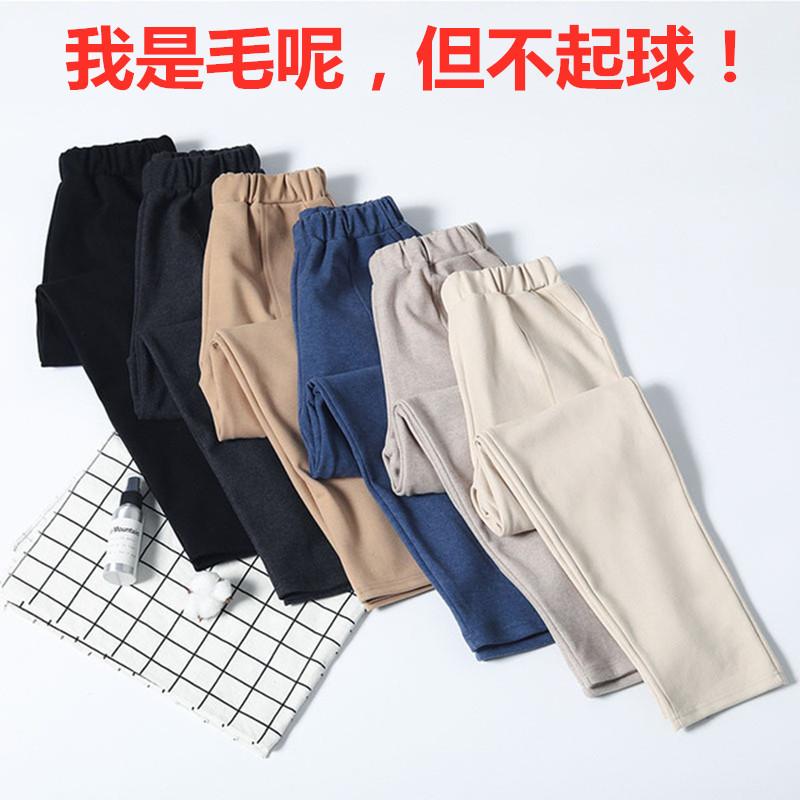 毛呢裤子女秋冬休闲裤网红奶奶裤小脚哈伦裤高腰萝卜裤直筒不起球