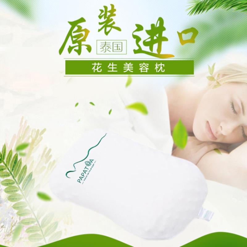 10月22日最新优惠泰国papatya代购原装进口乳胶枕头