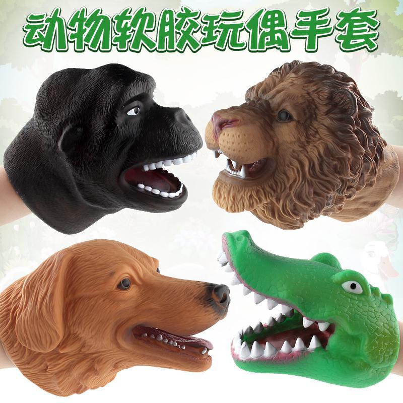 逛逛仿真野生动物海洋动物手偶万圣节道具儿童模型玩具玩偶手套