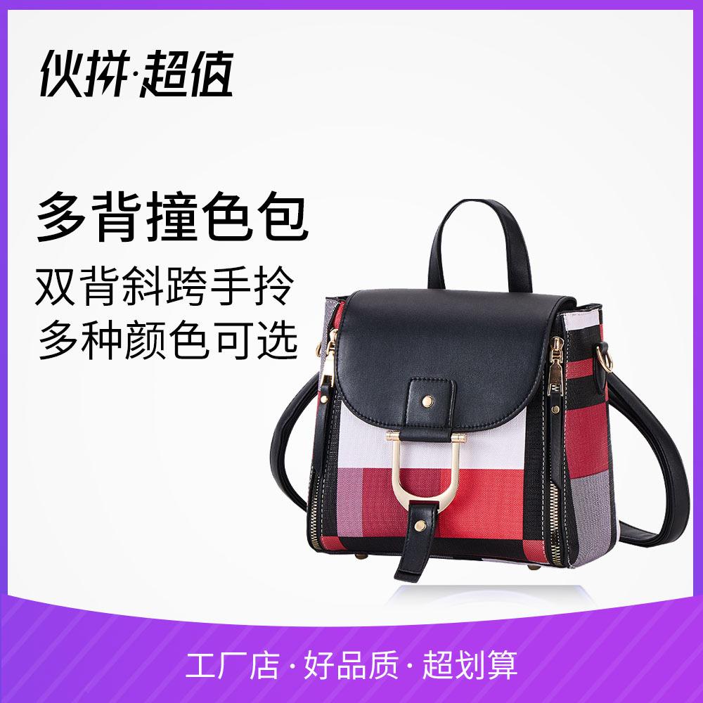 Деловые сумки из кожзама Артикул 599192979538