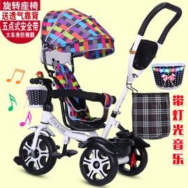 多功能儿童三轮车脚踏车1-3-5岁婴儿手推车小孩单车宝宝自行车图片