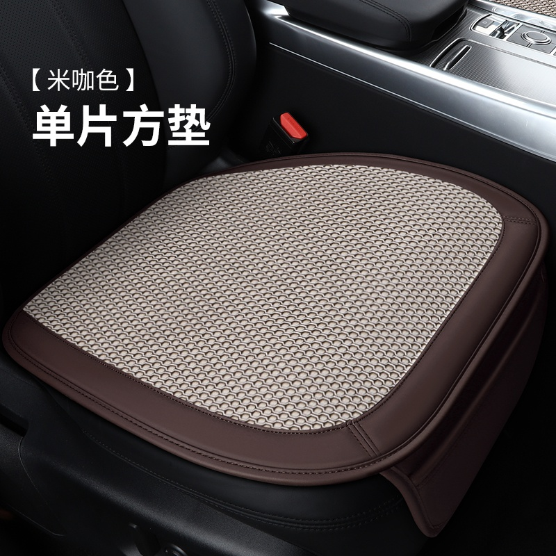 。 Breathable single piece car cushion four seasons car f suit summer waist universal seat ventilation mesh seat cover