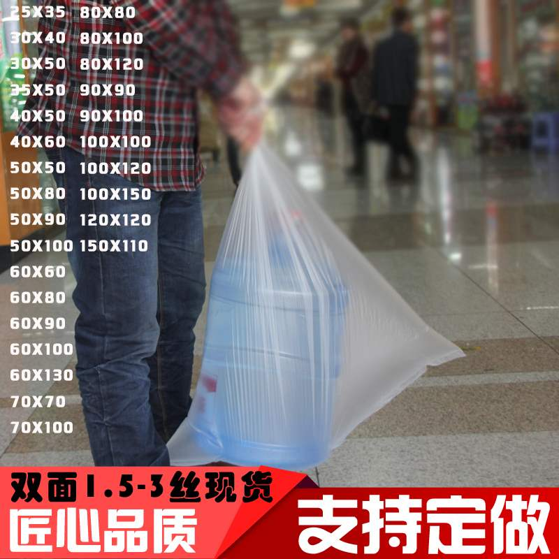 White product dustproof 3-wire 30 * 50 low pressure bag frosted bag flat bag PE plastic bag electronic bag