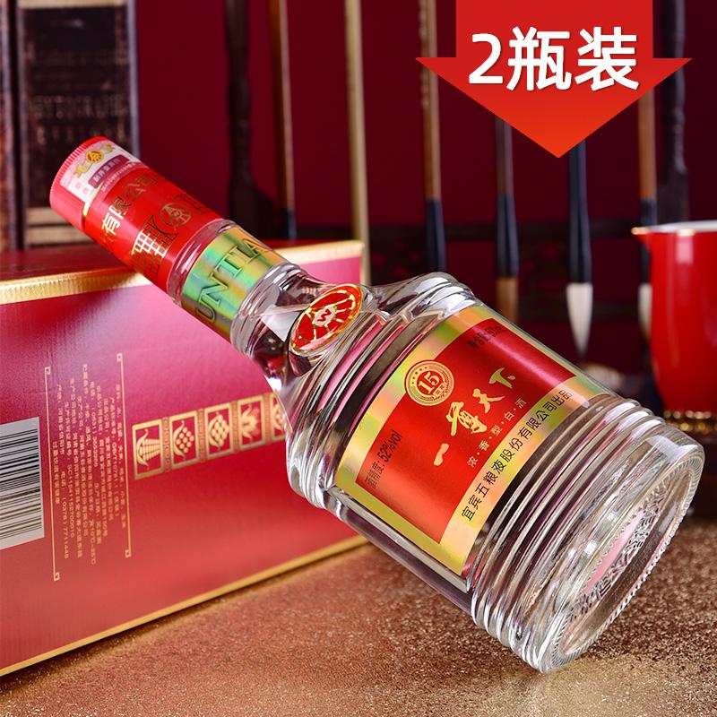 五粮液股份公司出品 一尊天下御藏 52度浓香型白酒 500ml*2礼盒装