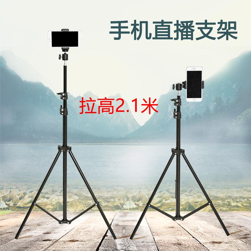 补光灯摄影视频便携设备多功能支架拍照折叠遥控直播手机蓝牙自拍