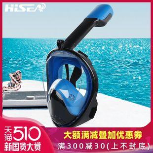 浮潛三寶面罩全臉潛水鏡面鏡全乾式呼吸管兒童大人游泳裝備