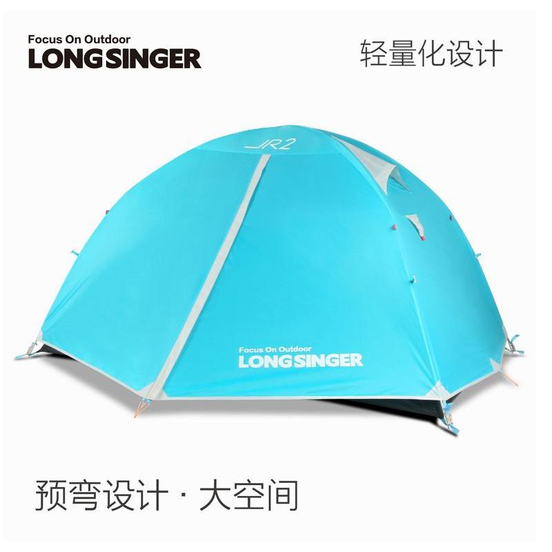 JR超轻户外野营帐篷防暴雨单人双人三人露营帐篷登山徒步