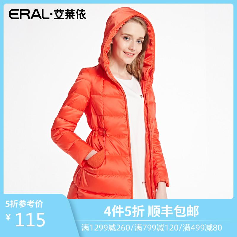 件艾莱依冬修身长袖连帽羽绒服女中长款冬折45