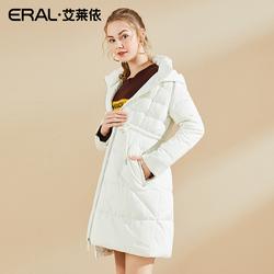ERAL/艾莱依反季羽绒服韩版加厚连帽羽绒女中长款收腰