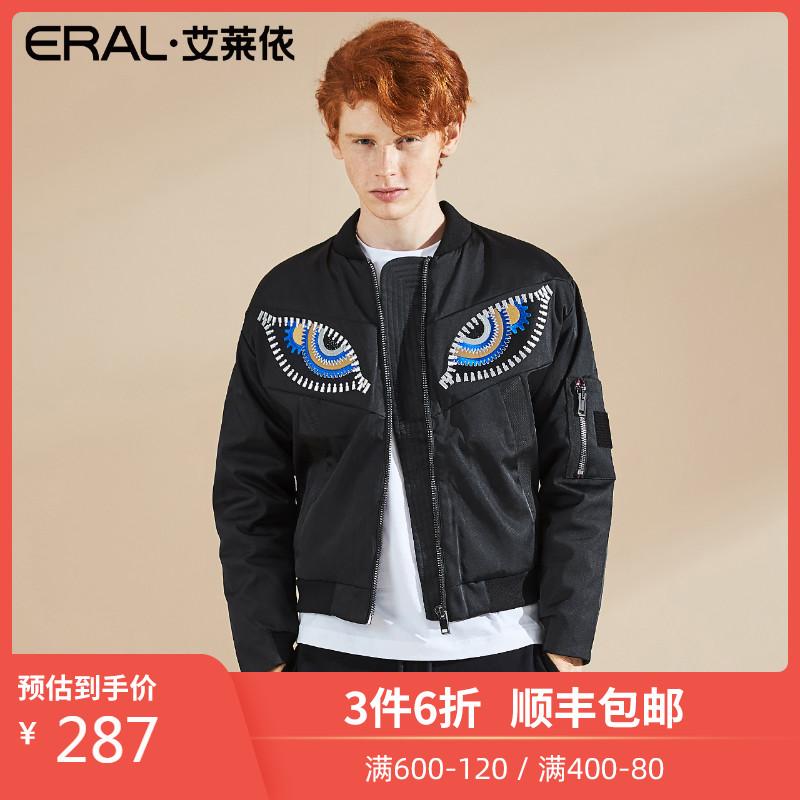 【3件6折】艾莱依张帅设计夹克羽绒服