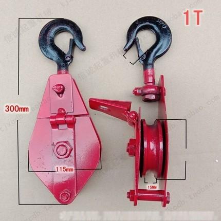 滑轮拉绳 升降 家用起重滑车定吊钩动滑轮省力滑轮组子钢丝绳包邮
