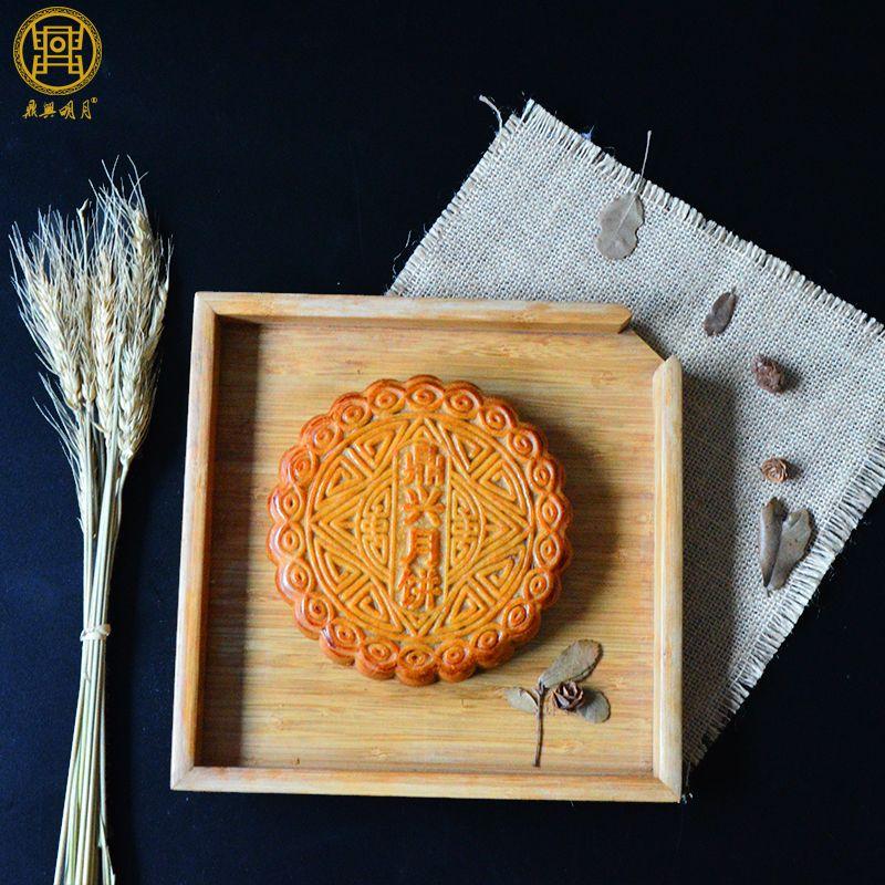 広西合浦大月餅広式月餅500 gハムとカモの卵黄蓮の餡鼎興名月包装