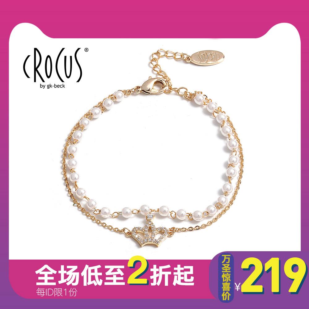 CROCUS 缪斯女神皇冠双层手链 时尚个性甜美气质少女心百搭手饰女