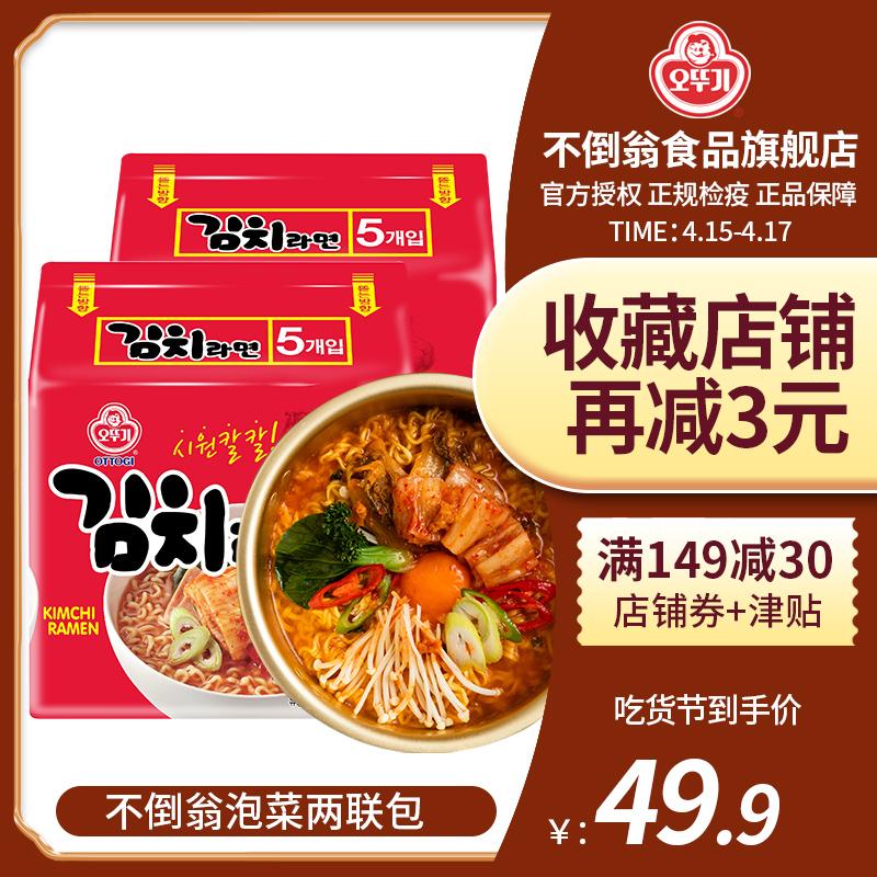 韩国进口不倒翁泡菜拉面方便面韩式泡菜拉面2连包120g*10袋