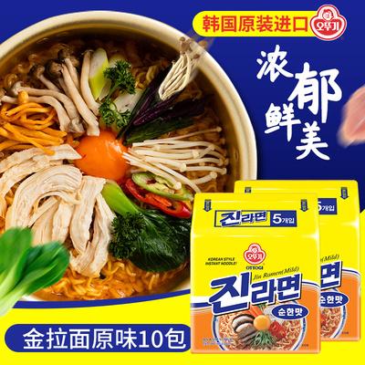 韩国进口不倒翁金拉面原味拉面微辣韩式方便面水煮泡面两连包10袋
