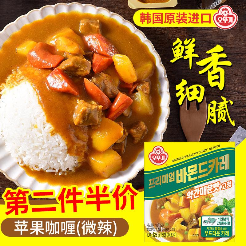 韩国进口不倒翁微辣咖喱块家用黄咖喱牛肉鸡肉烧烤咖喱调料料理