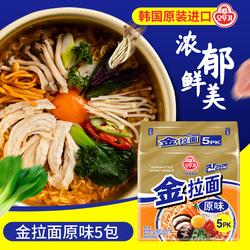 韩国进口拉面不倒翁金拉面原味辣味夜宵速食韩国泡面方便面5袋