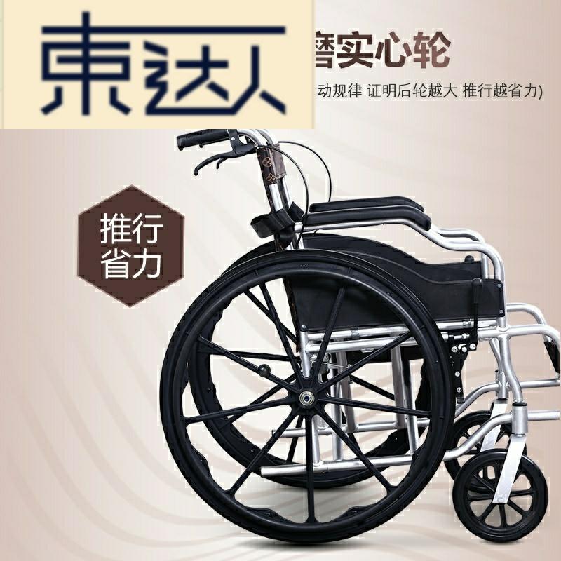 铝合金折叠轻便小带坐便器老人轮椅12-02新券