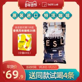 进口Tastelab小T三合一特浓plus拿铁咖啡速溶40条装提神咖啡