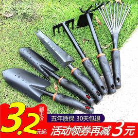 小铲子套装种菜种花家用栽养花铁铲