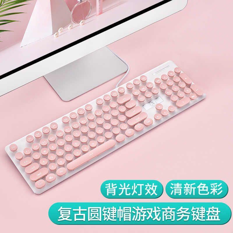 新盟K800朋克复古可爱粉色超薄静音背光机械手感键盘有线游戏台式电脑笔记本女生商务办公外接USB发光粉白色