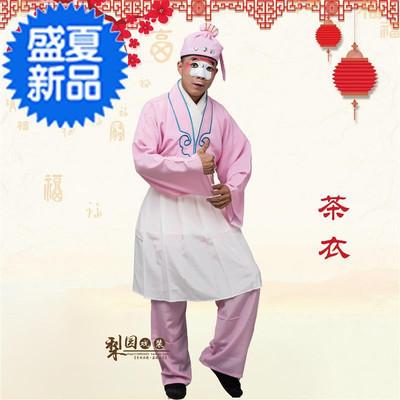 小丑服杂役戏装书童店家g京剧服装戏装茶衣戏曲茶衣店小二武大郎