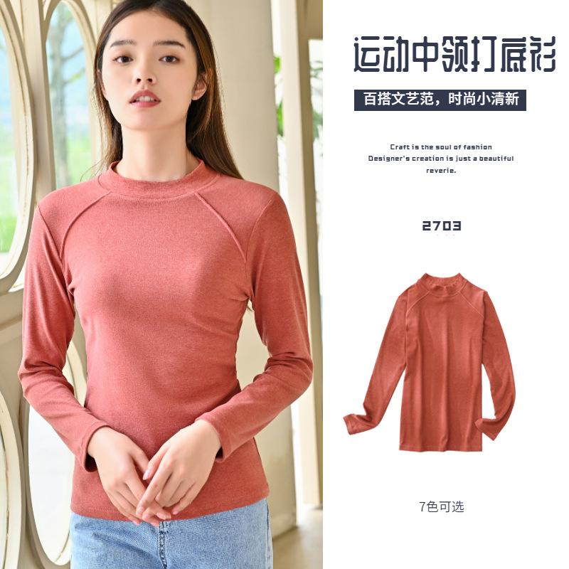 Sportswear womens 2021 new autumn and winter mens inner temperament stitching half high neck slim bottoming womens shirt