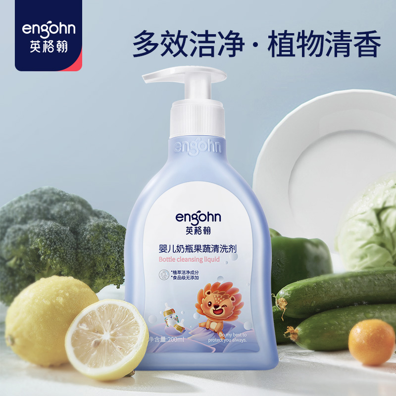Средства для мытья бутылочек и фруктов Артикул 603136449064