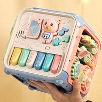 婴儿玩具益智早教宝宝六个月儿童0-1岁半八男女孩幼儿3一9七6到12