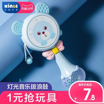 婴儿拨浪鼓可啃咬3-6三个月新生儿宝宝手摇鼓音乐棒摇铃玩具0-1岁