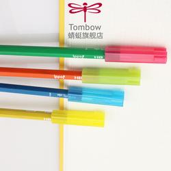 日本Tombow蜻蜓Ippo! 学童系列铅笔笔帽 笔套 防滚落笔帽 木铅笔延长帽 防断笔尖套 笔尖帽PC-SJ