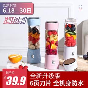 柠檬榨汁机家用水果小型便携式多功能电动充电式单人水杯分离炸肉