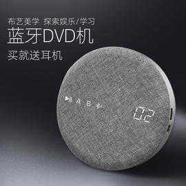 小霸王cd播放機cd機充電便攜光盤家用cd播放器復讀dvd隨身聽音響圖片