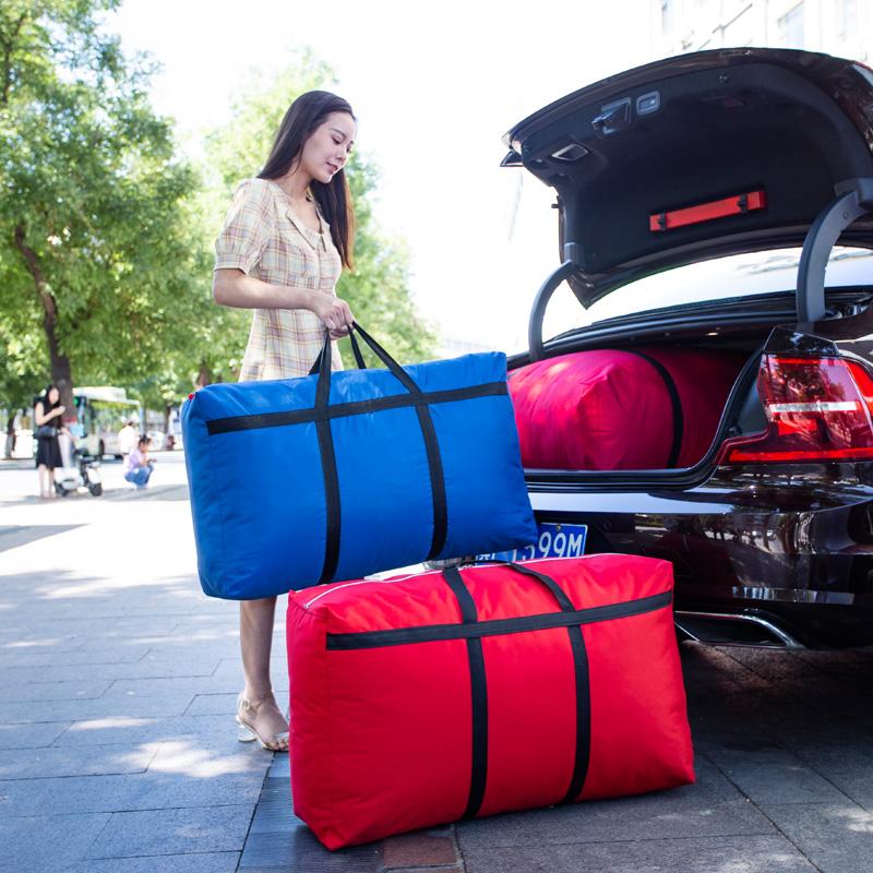 搬家打包袋編織袋行李袋收納神器超大牛津帆布袋大容量棉被蛇皮袋