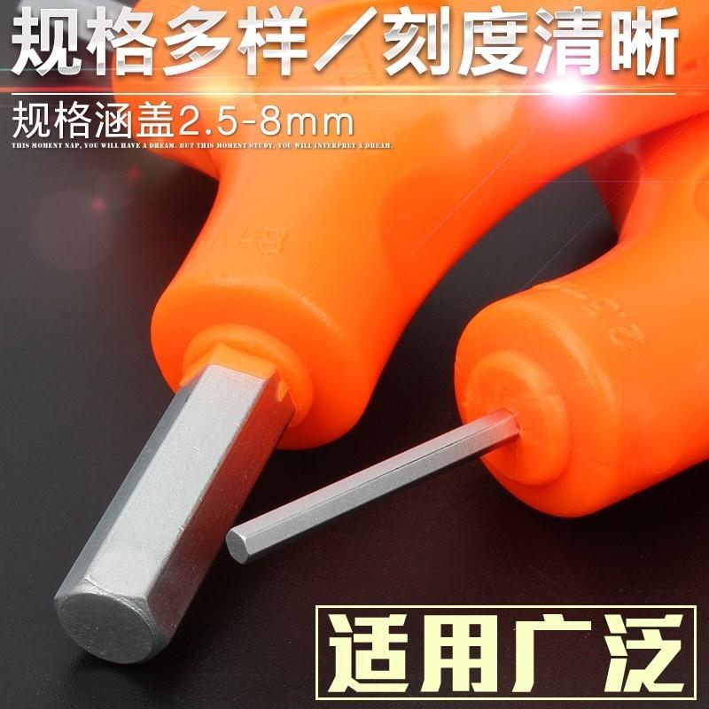 三叉内六角扳手自行车修理安装工具六角螺丝批便携式五金扳手