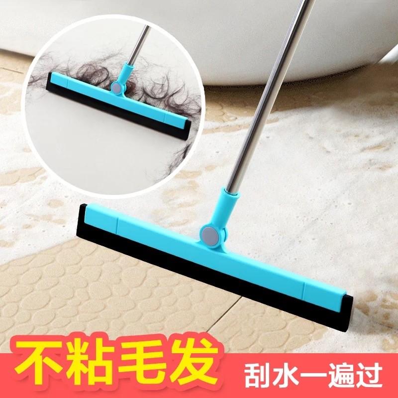 魔法扫把家用扫帚擦窗扫头发多合一神器浴室地板扫地刮水器尘刮,可领取1元天猫优惠券