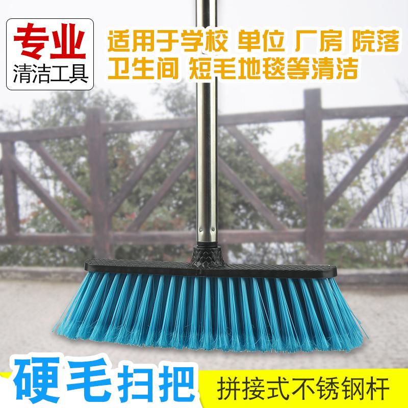 塑料单个扫把扫水硬毛粗毛扫帚家用锈钢户外扫地卫生间笤帚扫把,可领取2元天猫优惠券