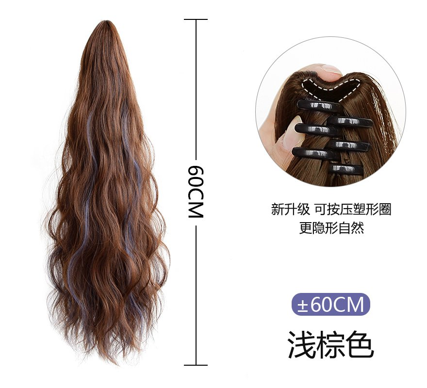。 Light color red roll corrugated long pick dyed ponytail super clip catch female a natural hair net fluffy wig ponytail