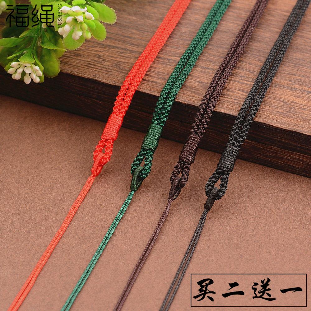 挂件绳吊坠绳年货节