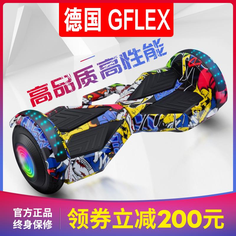 Детские автомобили Артикул 616922529690