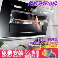 雙電機自動清洗抽油煙機壁掛式抽煙機家用側吸式脫排吸油煙機特價