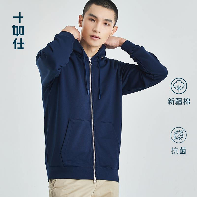 十如仕秋冬新款男士时尚青春流行拉链男深蓝灰纯色帽衫开衫外套