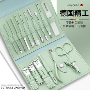 德国指甲刀套装家用指甲剪高档剪刀钳女男士专用修脚神器便携工具