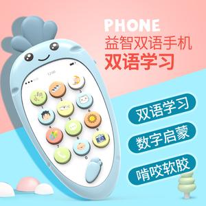 宝宝玩具软胶手机儿童0-1-3-6岁婴儿可咬仿真电话音乐早教男女孩