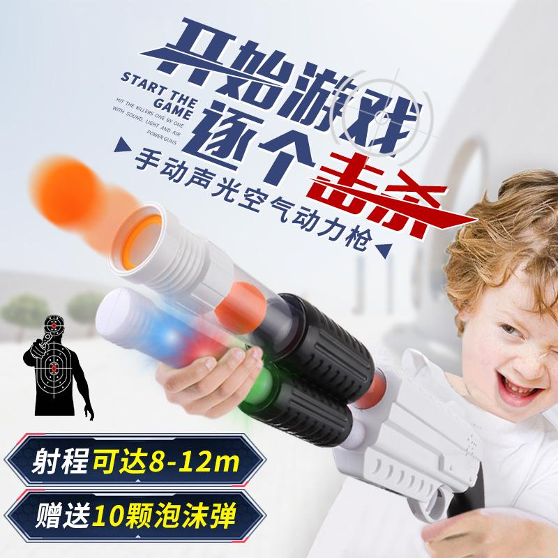 热销12件限时秒杀儿童电动软弹玩具枪男孩岁手抢子弹