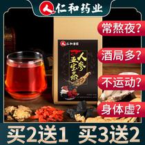 三盒量贩装袋泡茶盒3克120胡庆余堂薏仁小豆茶