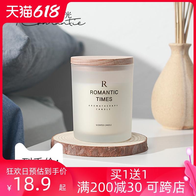 精油香薰蜡烛熏香安神助眠家用室内小众持久卧室睡眠浪漫情调香氛