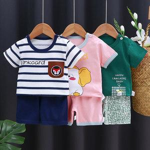 夏季宝宝短袖套装纯棉小孩婴儿衣服小童儿童夏装1男童短裤女童YKT