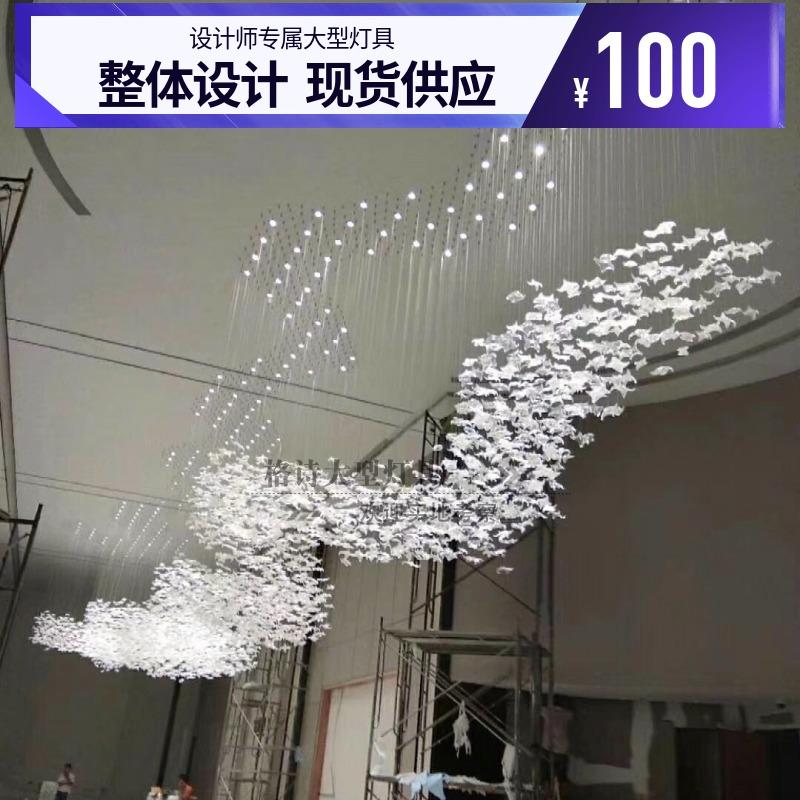 别墅售楼部沙盘区前台个性四角艺术玻璃空中创意大型酒店装饰吊灯