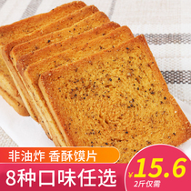 雪花酥原料1201500g町田零食日本进口饼干名古屋平野南乳小圆饼